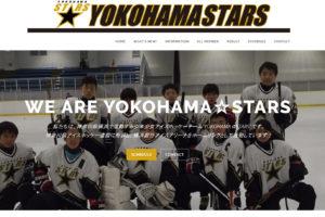 YOKOHAMA STARS Jr.様 サイト制作