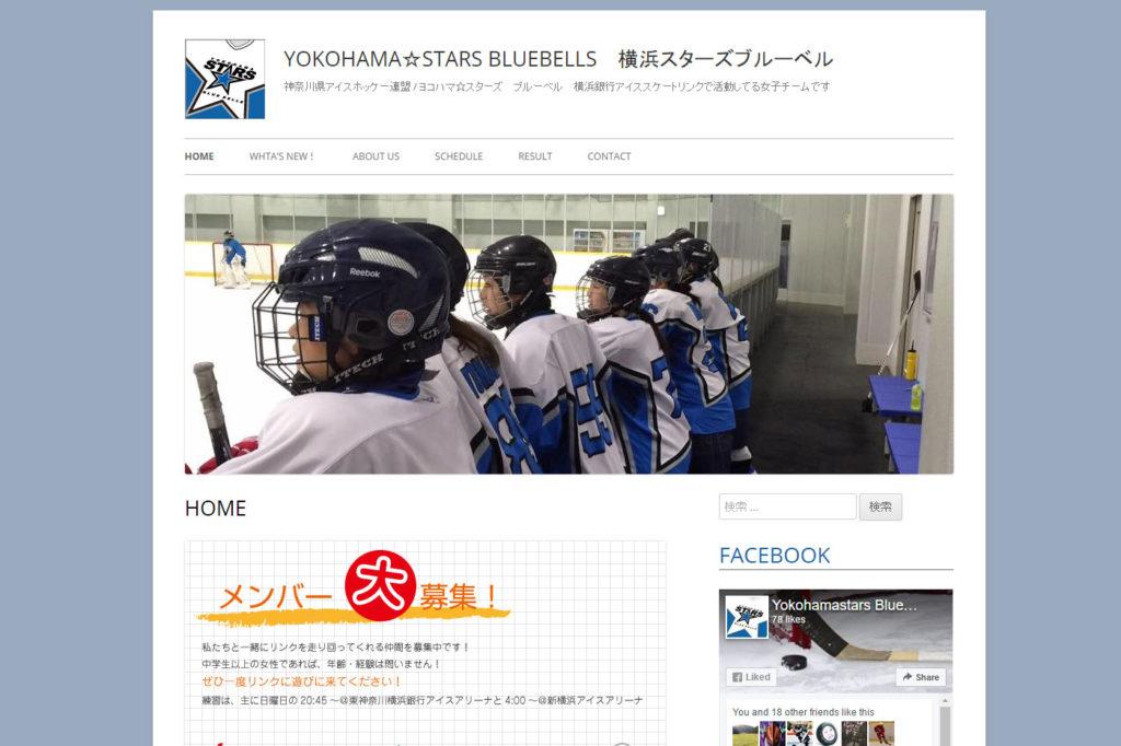 YOKOHAMA☆STARS BLUEBELLS 横浜スターズブルーベル