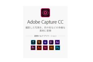 ふぶザル★カジュアル 使用アプリ